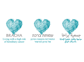 supporting-partners-bracha-logo